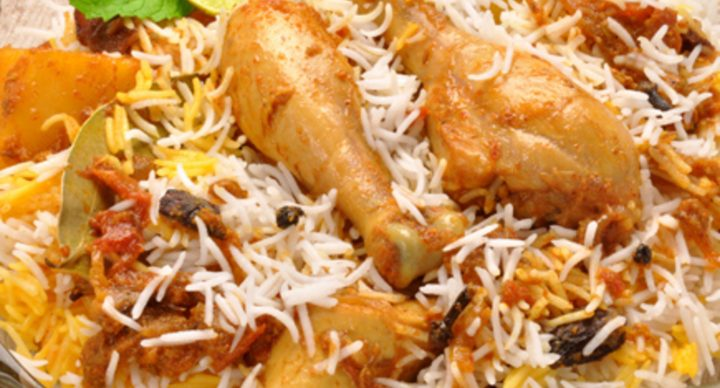 How to make Chicken Biryani?